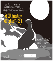 WT2021 オリジナルボトル イチローズモルト